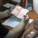 Япония упростила россиянам получение виз